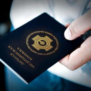 Медицинские книжки в люблино официально как продлить регистрацию для гражданина казахстана